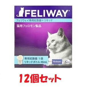 【フェリウェイリキッド専用拡散器+リキッド【×12個!】】
