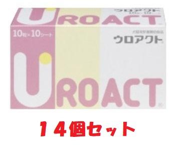 【あす楽】犬猫【ウロアクト(100粒)【×14個セット!】】犬