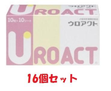 【あす楽】犬猫【ウロアクト(100粒)【×16個セット!】】犬
