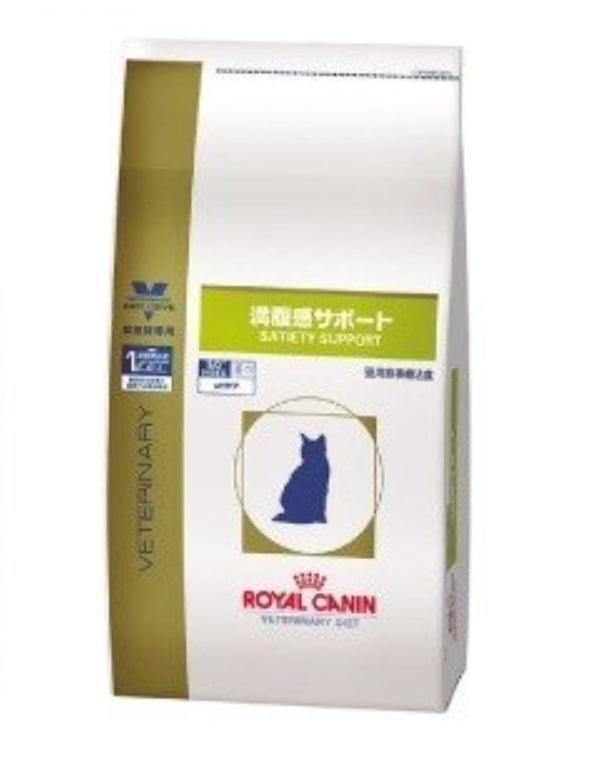 【猫】満腹感サポート 3.5kg【ロイヤルカナン】