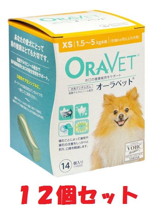 【あす楽】【オーラベット XS×12箱】【1.5~5.0kg未満】【14個入】
