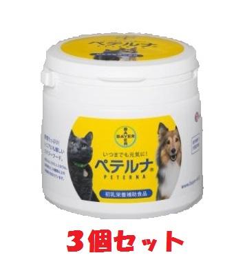 【NEW パッケージ】【ペテルナ 50g ×3個セット】