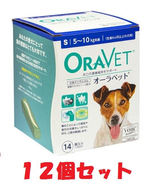 【あす楽】【オーラベット S×12箱】【5.0~10.0kg未満】【14個入】オーラベットS オーラベットS