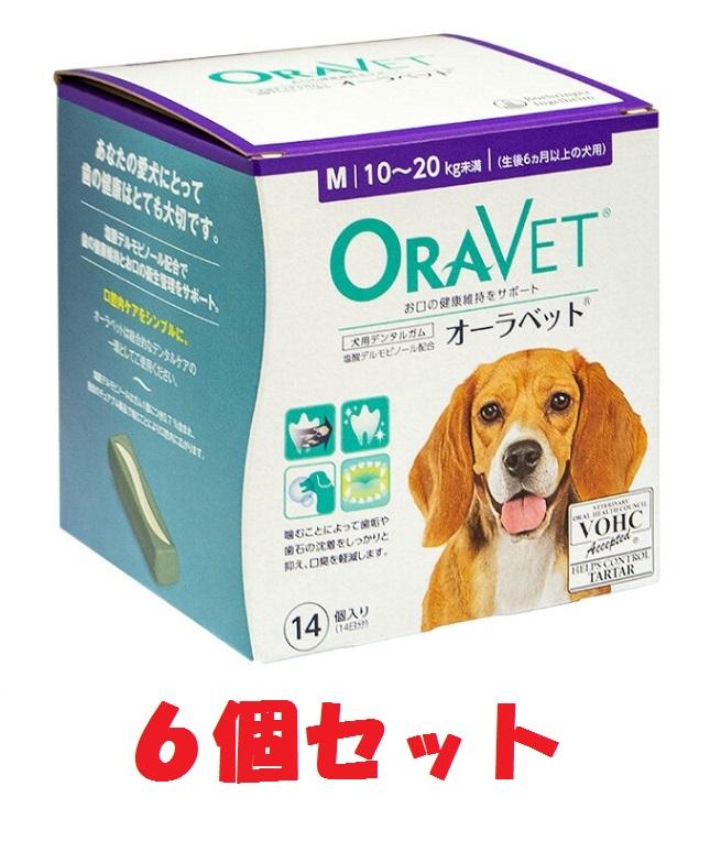 【オーラベット M×6箱】【10~20kg未満】【14個入】