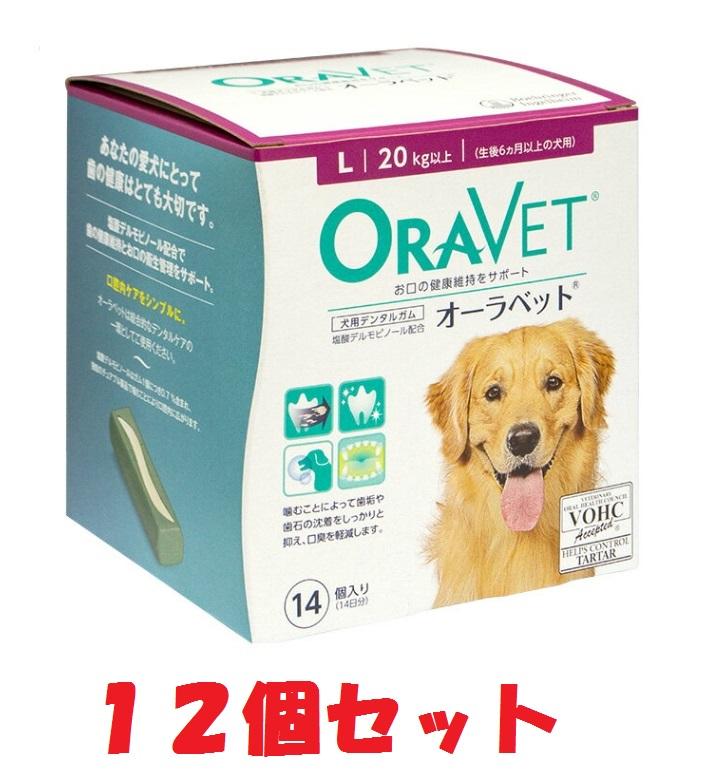 【オーラベット L×12箱セット!】【20kg以上】【14個入】
