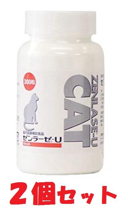 【あす楽】【ゼンラーゼ-U cat キャット(300粒)【×2個セット!】】【ゼンラーゼUキャット】猫用健康補助食品、サプリメント 日本全薬工業