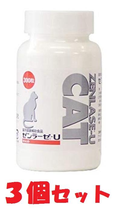 【ゼンラーゼ-Ucatキャット【300粒×3個セット!】猫用健康補助食品、サプリメント 日本全薬工業