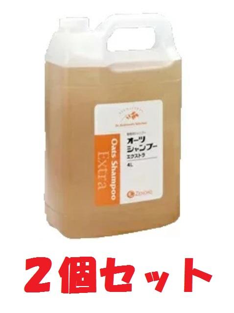 【オーツシャンプーエクストラ4L×2個セット!】日本全薬工業