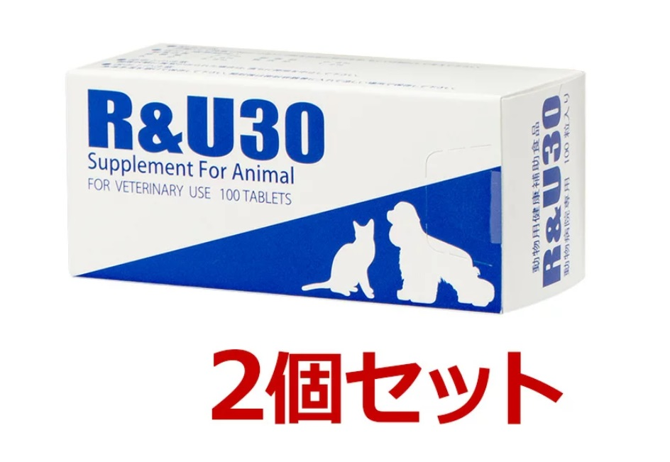 【 R&U30 × 2個 】RU:30mg【100粒×2個=200粒】【共立製薬】【牛越生理学研究所】※箱には、共立製薬の記載はございませんが、共立製薬が販売しています。