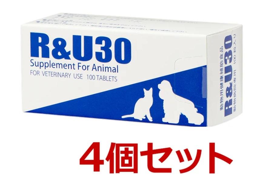 犬猫【4個セット】【R&U30】【100粒×4個!】【共立製薬】【牛越生理学研究所】