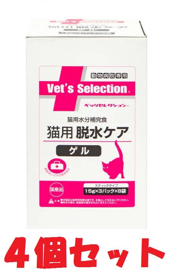 【4個セット】【ベッツセレクション】猫用【脱水ケア・ゲル 360g (15g×24本)】