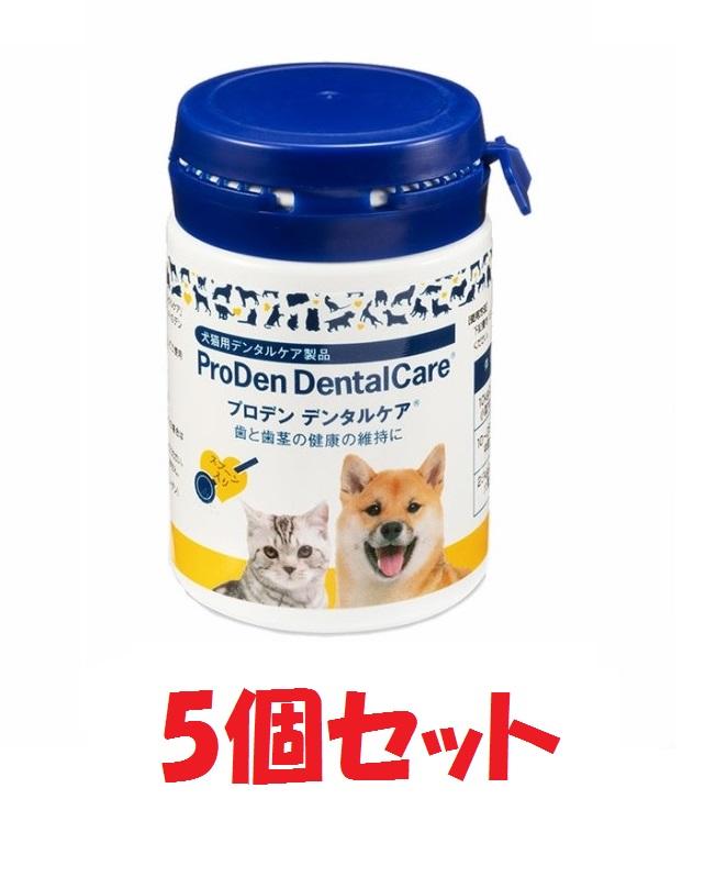 【あす楽】【プロデン デンタルケア×5個 40g×5個】【ProDen Dental Care】【スウェーデンケア】 犬猫
