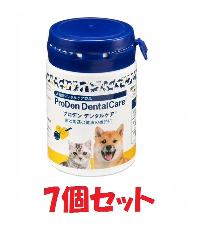 【あす楽】【プロデン デンタルケア×7個セット!】【40g×7個】【スウェーデンケア】 犬猫 日本全薬工業 動物用健康補助食品 サプリメント