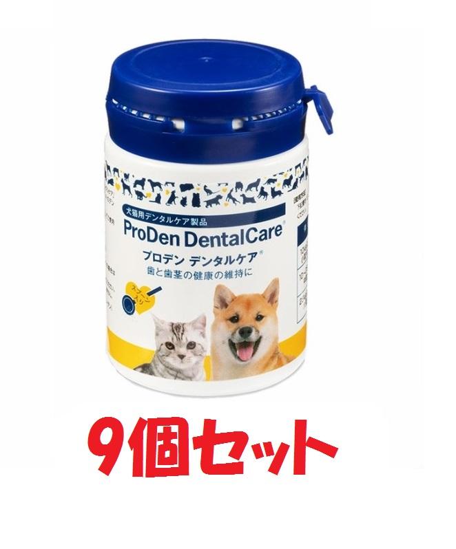 【あす楽】【プロデン デンタルケア 40g【×9個セット!】】【スウェーデンケア】 犬猫 日本全薬工業 動物用健康補助食品 サプリメント