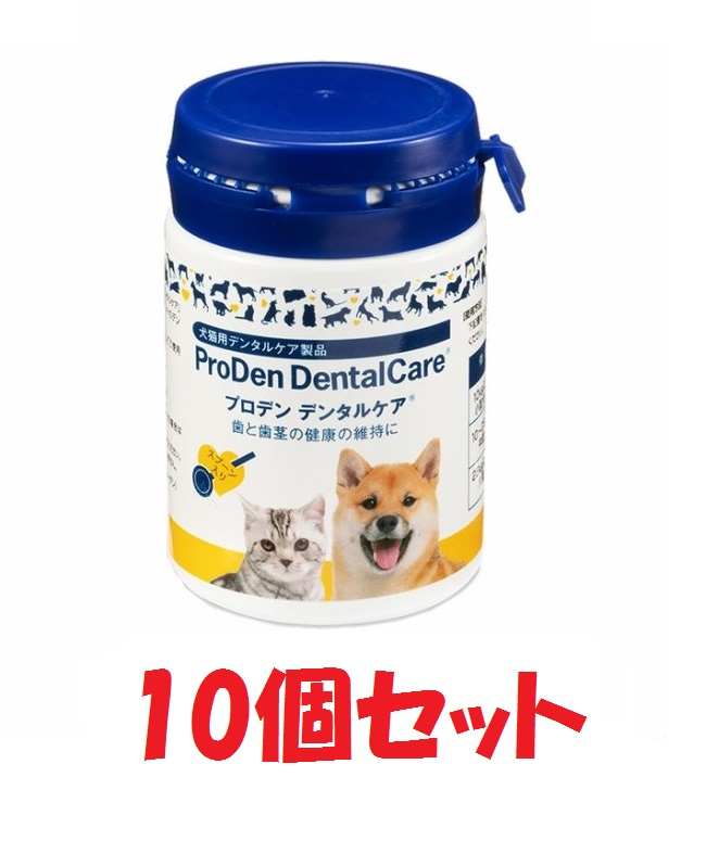 【あす楽】【プロデン デンタルケア 40g【×10個セット!】】【スウェーデンケア】 犬猫 日本全薬工業 動物用健康補助食品 サプリメント