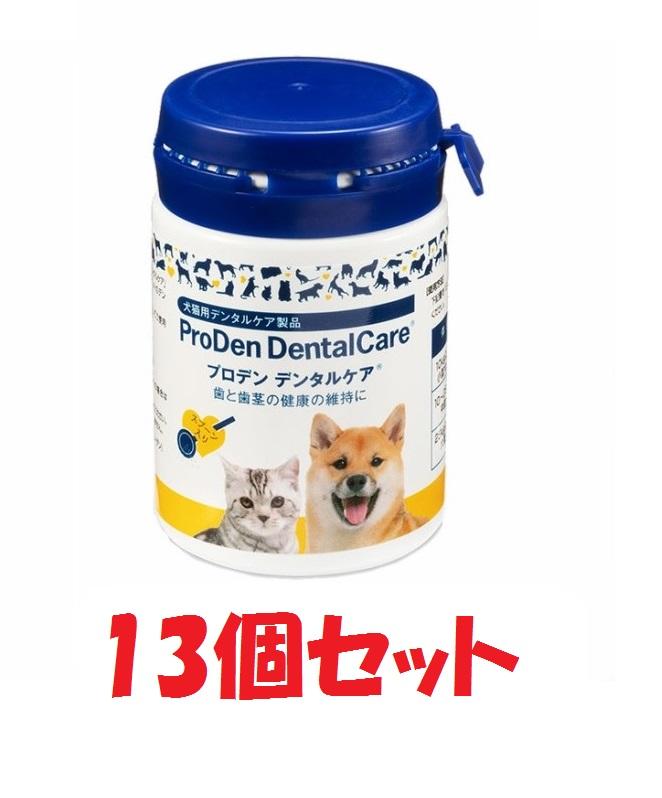 【あす楽】【プロデンデンタルケア×13個セット!】【40g】【スウェーデンケア】日本全薬工業動物用健康補助食品 サプリメント 日本全薬工業