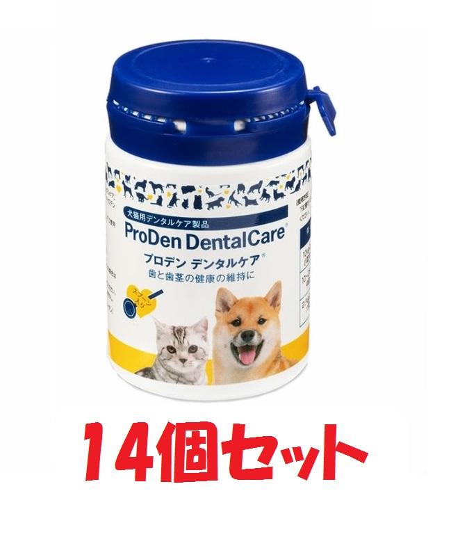 【あす楽】【プロデン デンタルケア【×14個セット!】 40g】【スウェーデンケア】 犬猫 日本全薬工業 動物用健康補助食品 サプリメント