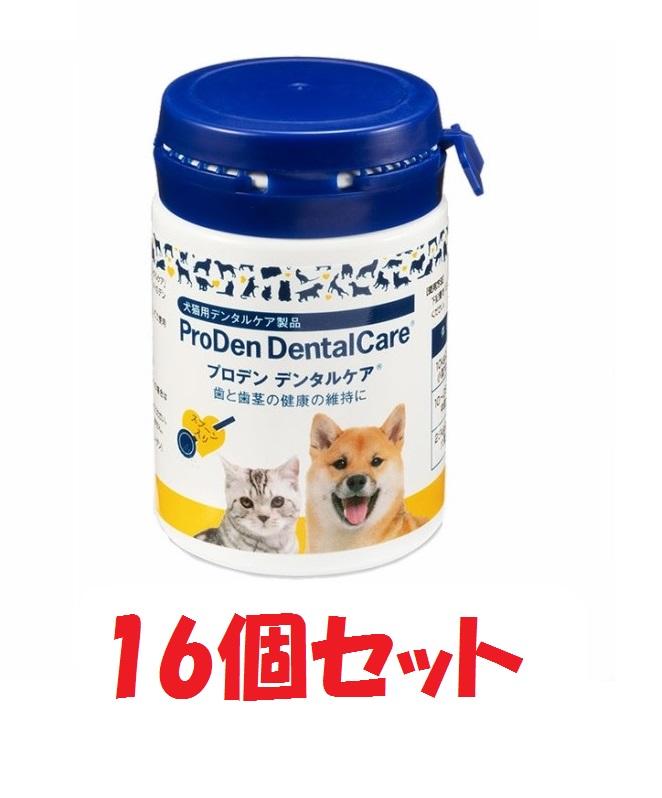 【あす楽】【プロデン デンタルケア×16個セット!】 40g】【ProDen Dental Care】犬猫 日本全薬工業 動物用健康補助食品 サプリメント
