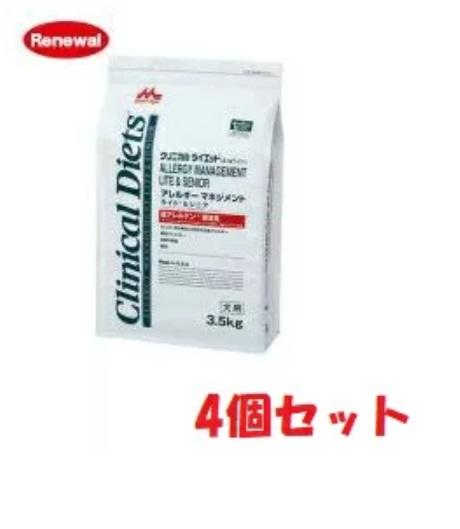 【クリニカルダイエット アレルギーマネージメント ライト&シニア】【1.2kg×4個】*