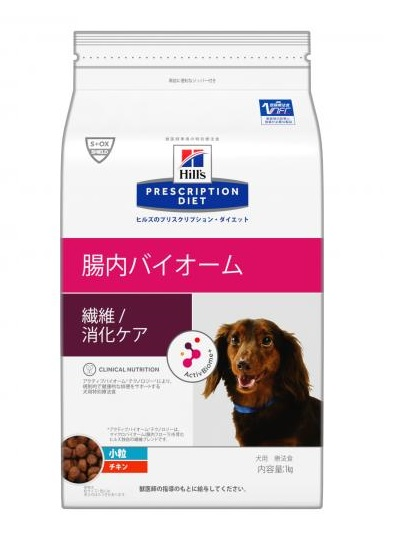 犬【腸内バイオーム 繊維/消化ケア】【3kg】【小粒】ヒルズ