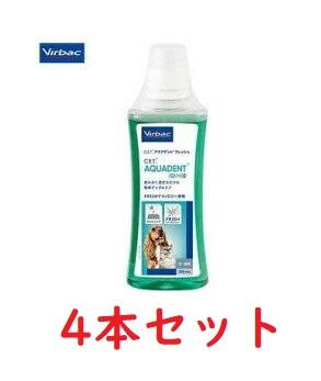 リニューアル【4本セット】【C.E.T.アクアデントフレッシュ】【 250ml×4本】 犬猫【飲み水に混ぜるだけの簡単デンタルケア】