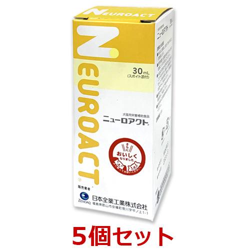 【あす楽】【ニューロアクト30ml×5個】犬猫 犬猫の「脊椎」や「関節」の健康をサポート与えやすいシロップ、安心の国産品です サプリメント