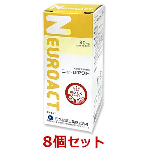 【あす楽】【ニューロアクト30ml×8個】犬猫 犬猫の「脊椎」や「関節」の健康をサポート与えやすいシロップ、安心の国産品です サプリメント