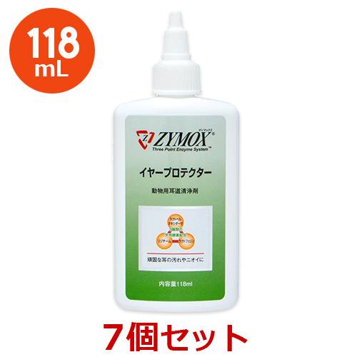 【7個セット】【ZYMOX ザイマックス イヤープロテクター 118ml ×7個】犬猫 PKBジャパン天然酵素配合
