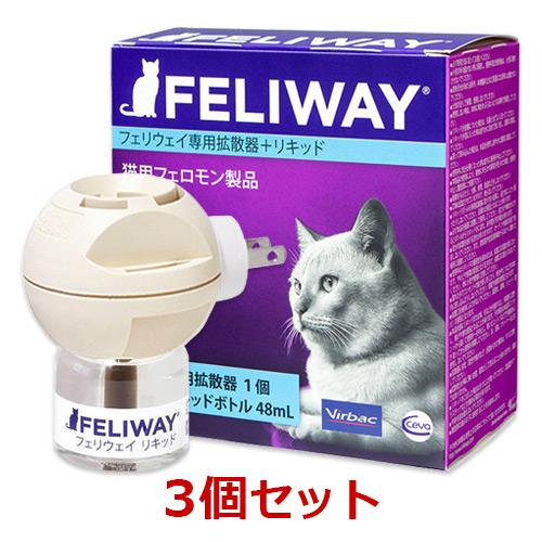 【レビュー書いて、次回もポイント2倍!】 【3個セット】【フェリウェイ専用拡散器+リキッド】×【3個】猫用【ビルバック】(フェリウェイ拡散器)【猫用フェロモン製品】