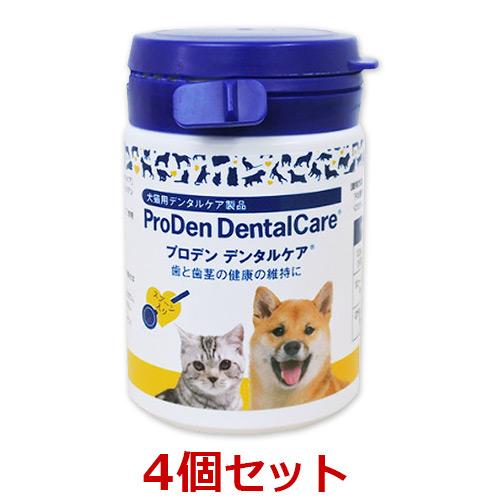 【プロデン デンタルケア 40g×4個セット】【犬猫】【口腔】【日本全薬工業】(プロデンデンタルケア)