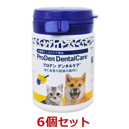 【プロデン デンタルケア 40g×6個セット】【犬猫】【口腔】【日本全薬工業】(プロデンデンタルケア)