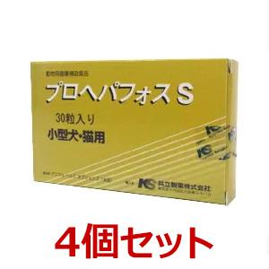 【あす楽】【4個セット】【プロヘパフォスS×4箱】【30粒×4箱=120粒】(小型犬・猫)犬猫
