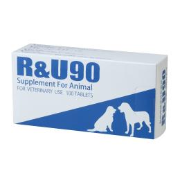【R&U90】RU:90mg【100粒】【動物用健康補助食品】【動物病院専用】【共立製薬】【牛越生理学研究所】R&U90 R&U 90 犬 猫【R&U 30の効果3倍!】