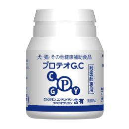 【プロテオGC×3個】【120粒×3個】【スケアクロウ】