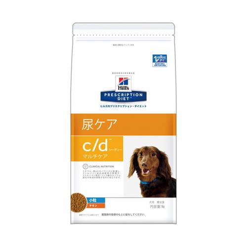 犬【c/dマルチケア】【7.5kg】小粒ドライ【ヒルズ】