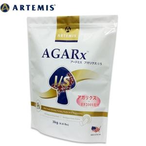 【アーテミス】【アガリクスI/S】【普通粒】【13.6kg】【ARTEMIS】