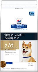 犬【z/d ウルトラ ULTRA 食物アレルギー&皮膚ケア】【7.5kg】