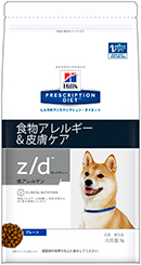 【z/d低アレルゲン】【7.5kg袋】犬