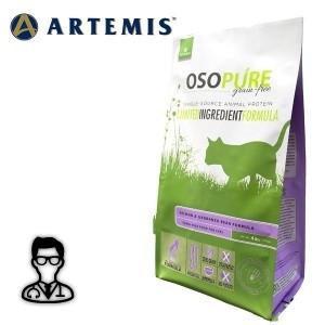 【アーテミス】【オソピュア フィーラインサーモン】【4.5kg】【ARTEMIS】
