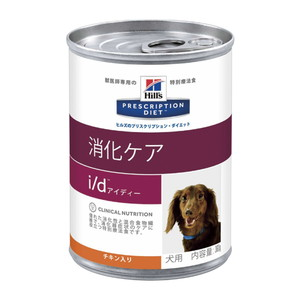 犬【i/d】消化ケア【360g×12缶】