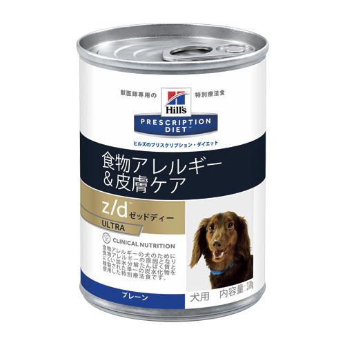 【犬【z/d ULTRA 食物アレルギー&皮膚ケア】370g×12缶