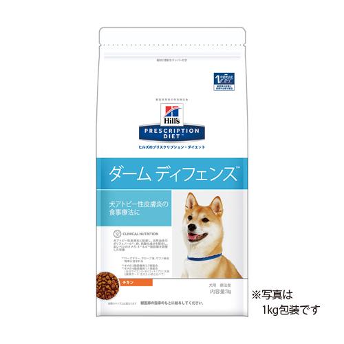 【ダームディフェンス】【7.5kg】犬【ヒルズ】
