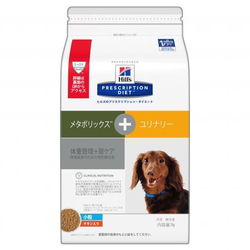 犬【メタボリックス+ユリナリー(小粒)チキン入り】【7.5kg】体重管理用 ヒルズ Hill 愛犬のための療法食