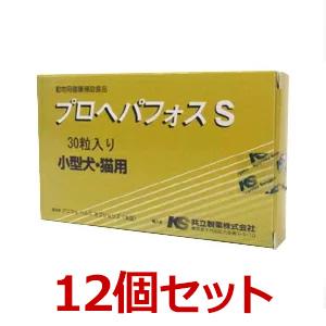 【あす楽】【プロヘパフォスS×12箱】【30粒×12箱=360粒】(小型犬・猫用)犬猫