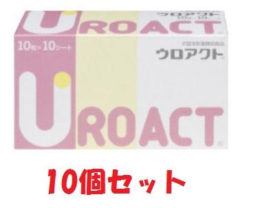 【あす楽】犬猫【ウロアクト(100粒)【×10個セット!】】犬