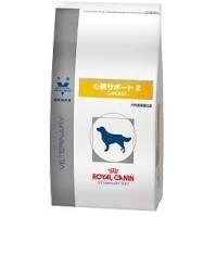 犬【心臓サポート2】【8kg】ドライ【smtb-k】【smtb-m】【ロイヤルカナン】