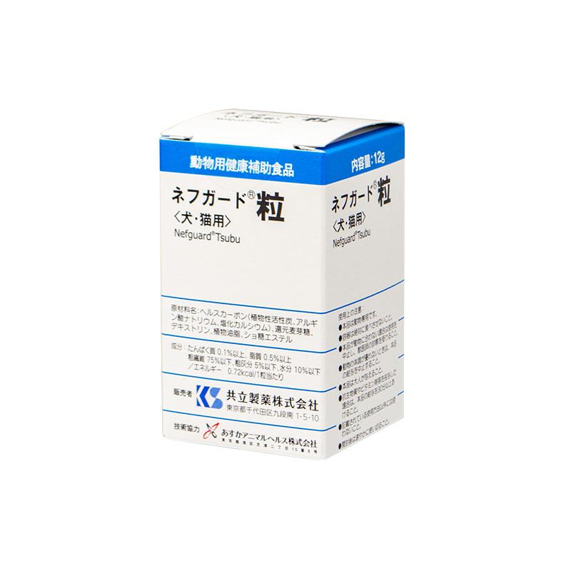 レビューを書いて次回もポイント2倍 あす楽 ネフガード粒 12g 低価格化 人気激安 90粒 共立製薬 腎臓 犬猫用 ×1個