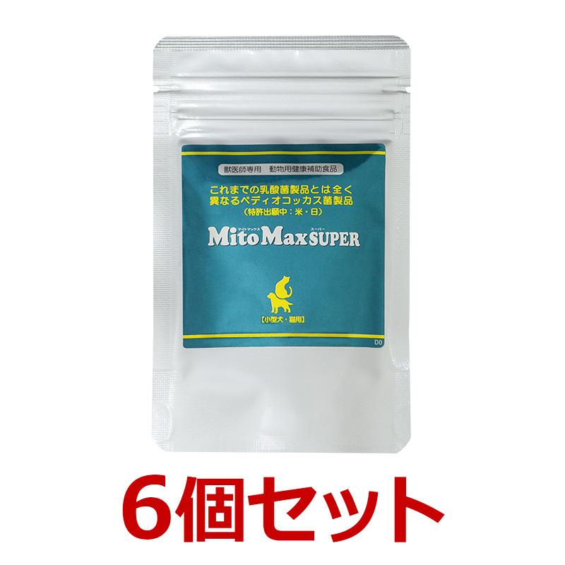 【マイトマックス スーパー ×6個! 】【小型犬・猫用】【パウチ】【60カプセル×6個!】