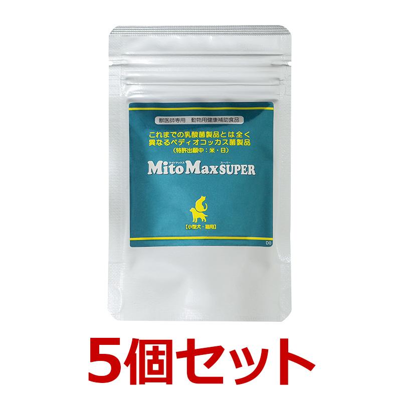 【5個セット】【マイトマックス スーパー 小型犬・猫用 60カプセル×5個!】【パウチ】【腸】共立製薬 マイトマックススーパー