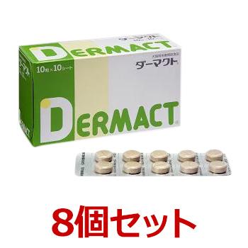 【ダーマクト(100粒)【×8個セット!】】動物用健康補助食品 サプリメント 日本全薬工業